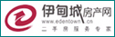 房产软件|中介软件|成都伊甸城