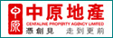 房产软件|中介软件|中原地产